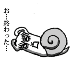 Land snail guy sticker #1052000