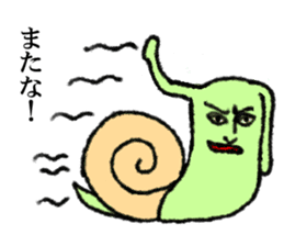 Land snail guy sticker #1052001