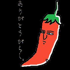 red pepper(1)