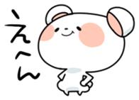 Mr.White bear sticker #1057771