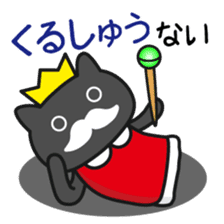 King of cats, appearance sticker #1057962