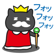 King of cats, appearance sticker #1057963