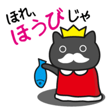 King of cats, appearance sticker #1057965