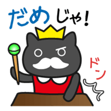 King of cats, appearance sticker #1057967