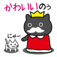 King of cats, appearance sticker #1057968