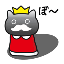 King of cats, appearance sticker #1057969