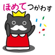 King of cats, appearance sticker #1057971