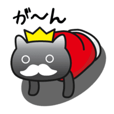 King of cats, appearance sticker #1057987