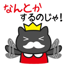 King of cats, appearance sticker #1057988