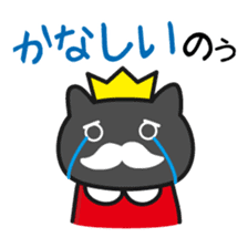 King of cats, appearance sticker #1057994