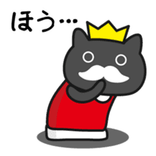 King of cats, appearance sticker #1057996