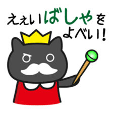 King of cats, appearance sticker #1057997