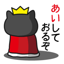 King of cats, appearance sticker #1057998