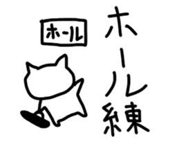 cat brassband sticker #1058323