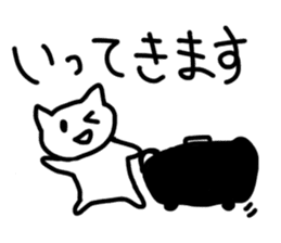 cat brassband sticker #1058325