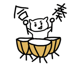 cat brassband sticker #1058327