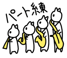 cat brassband sticker #1058329