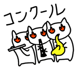 cat brassband sticker #1058344