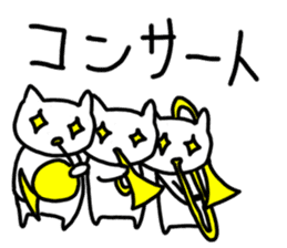 cat brassband sticker #1058345