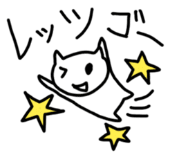 cat brassband sticker #1058359