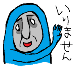 yousei sticker #1058647