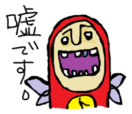 yousei sticker #1058651