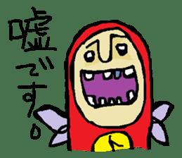 yousei sticker #1058651