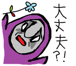 yousei sticker #1058652