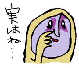 yousei sticker #1058655