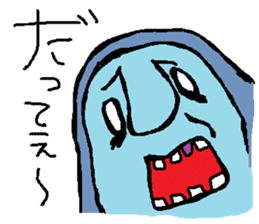 yousei sticker #1058664