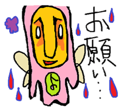 yousei sticker #1058681