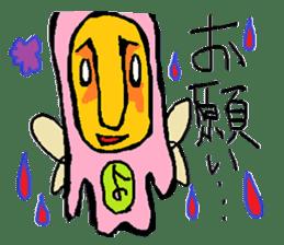 yousei sticker #1058681