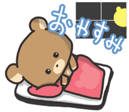 balloon shop of the bear sticker #1058847
