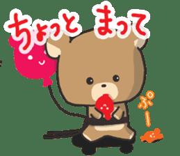 balloon shop of the bear sticker #1058850