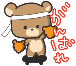 balloon shop of the bear sticker #1058865