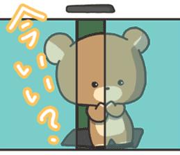balloon shop of the bear sticker #1058872