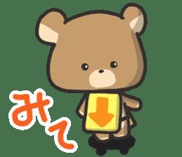 balloon shop of the bear sticker #1058877