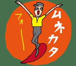 DASA SURFING LIFE sticker #1059569