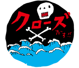 DASA SURFING LIFE sticker #1059572