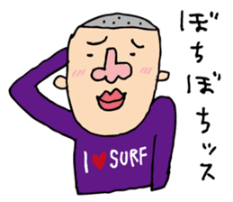 DASA SURFING LIFE sticker #1059575