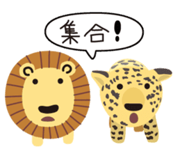 Little Animal sticker #1059630