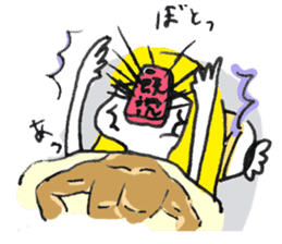 She is TAMAKO sticker #1059678