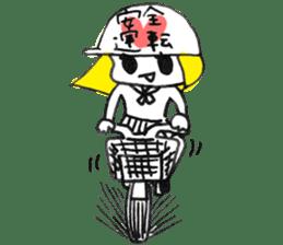 She is TAMAKO sticker #1059680