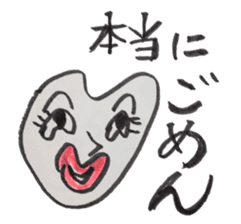 tadachin sticker #1059923