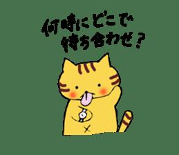 Nyanko tongue of talking like. sticker #1061015