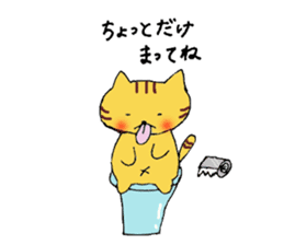 Nyanko tongue of talking like. sticker #1061017