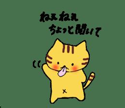 Nyanko tongue of talking like. sticker #1061026
