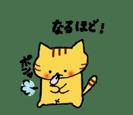 Nyanko tongue of talking like. sticker #1061035