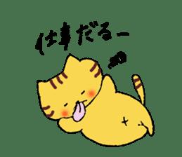 Nyanko tongue of talking like. sticker #1061039