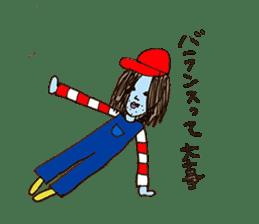 COSHIMAKUN sticker #1061605